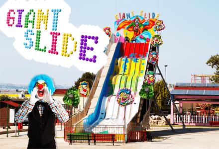 giant slide στο Magic Park